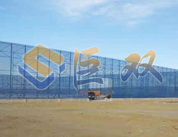 龙山发电有限责任公司储煤场