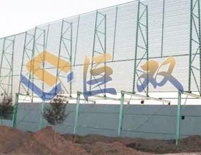 邯郸钢铁集团堆料场