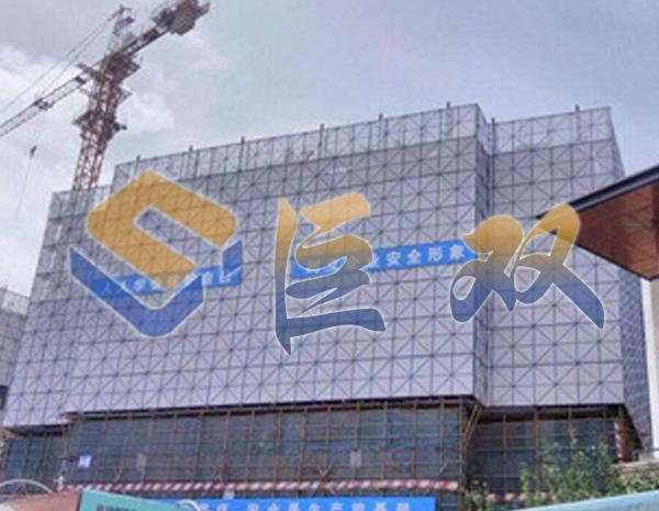 铝板爬架网安装