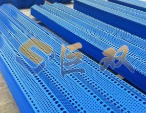三峰防风抑尘网生产
