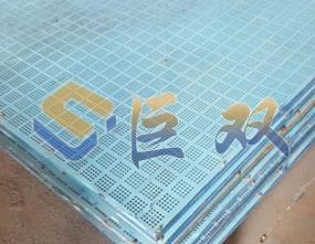 低碳钢爬架网销售