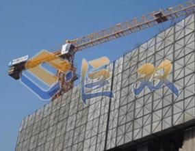 铝板爬架网厂家