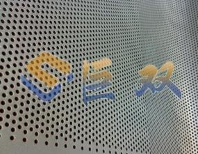 铝板冲孔网安装